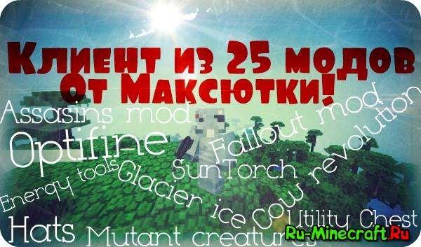 klient-minecraft-152-maksutka