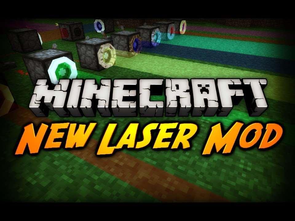 laser-mod-logo