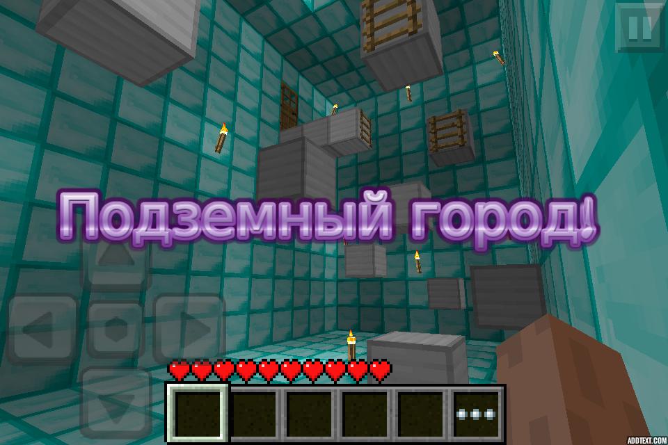 Underground-City-2
