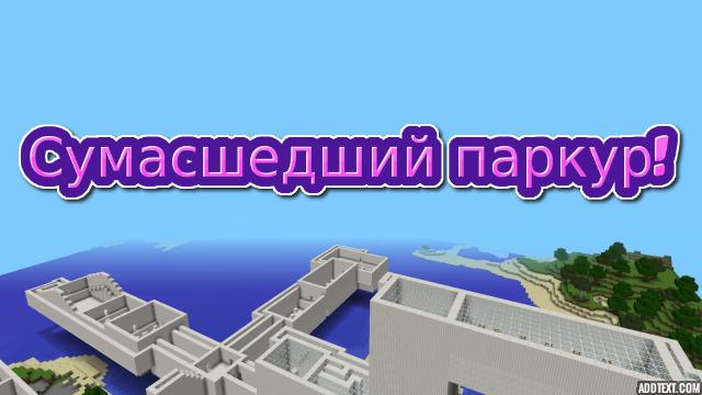 parkur-s-redstounom-logo2