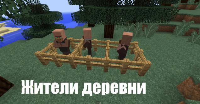 minecraft-090-skrin-2