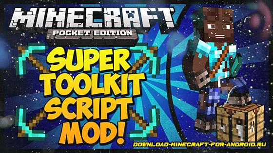 toolkit-mod-logo