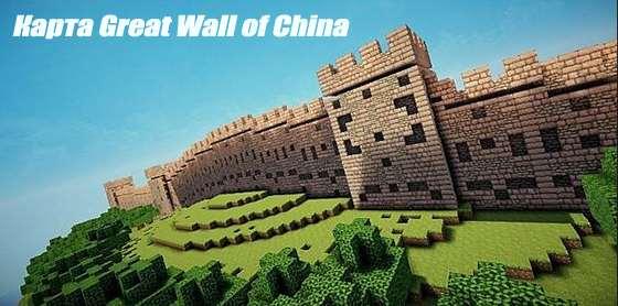 china-parkur-logo
