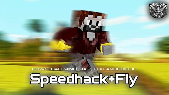 chit-speedhack-logo