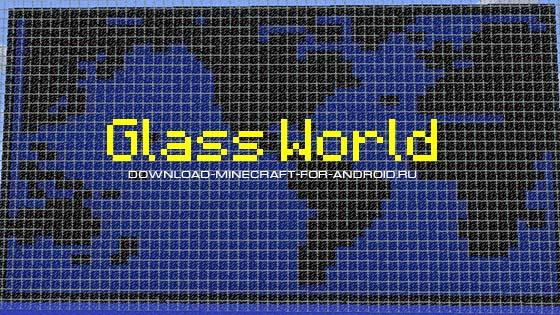 karta-Glass_World-logo