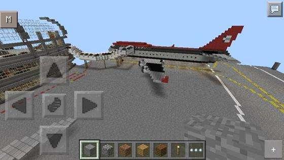 karta-aeroport-1