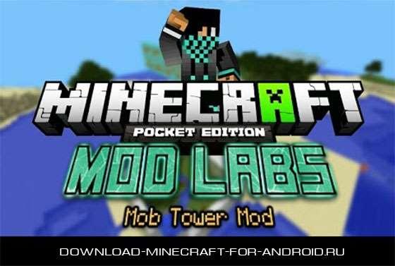 mob-tower-mod-logo