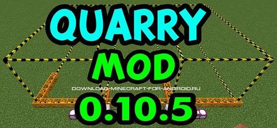 mod-Better Quarry-logo