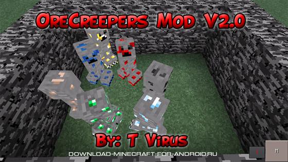 mod-ore-creepers-logo