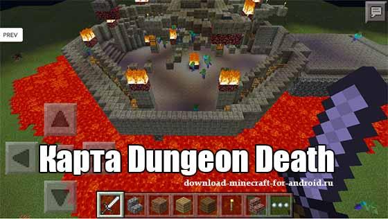 karta-Dungeon Death-logo
