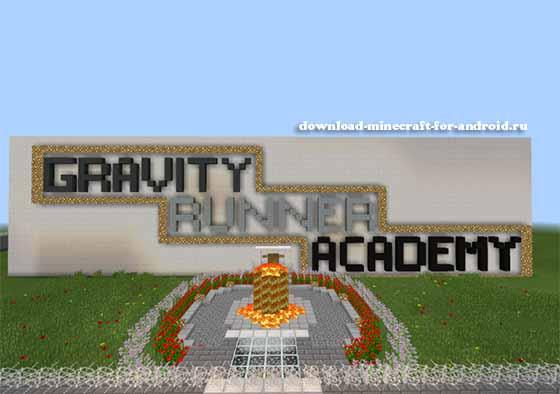 karta-Gravity Runner 3-logo