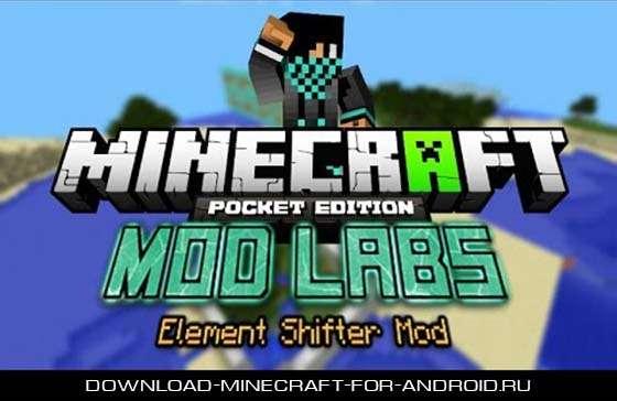 mod-Element Shifters-logo