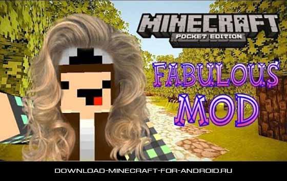 mod-Fabulous-logo