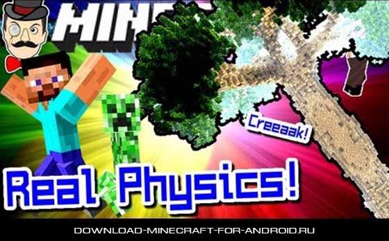 mod-Real Life Physics-logo