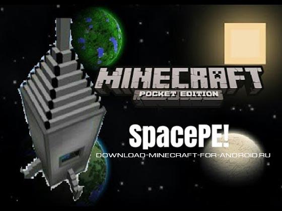mod-Space PE-logo