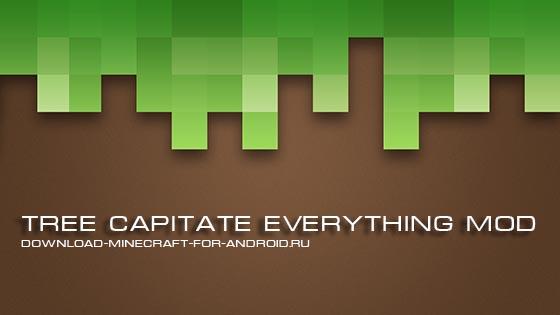 mod-Tree Capitate-logo
