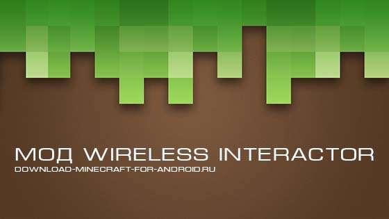 mod-Wireless Interactor-logo