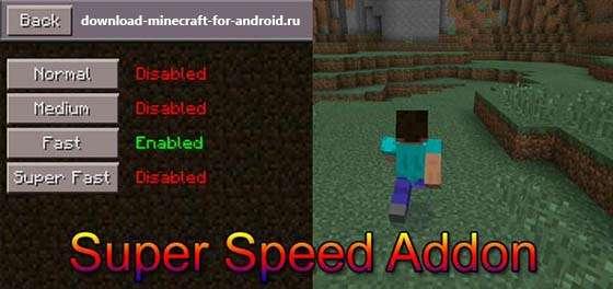 addon-Super Speed-logo