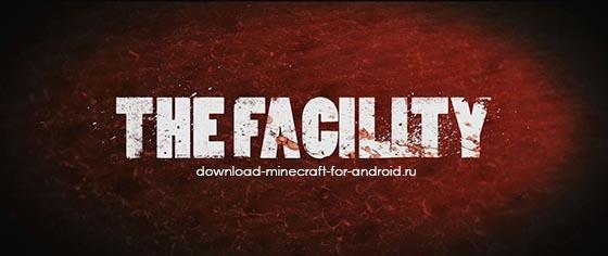 karta-Facility Horror-logo