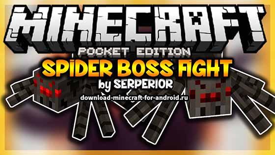 karta-Spider Boss Fight-logo