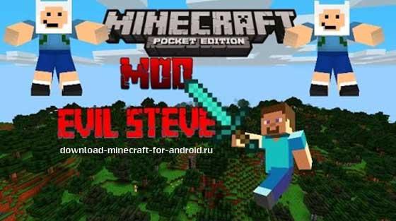 mod-Evil Steve-logo
