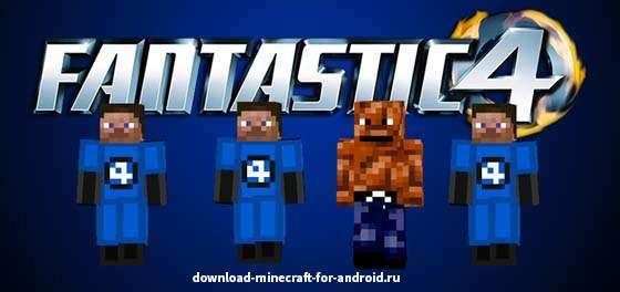 mod-Fantastic Four-logo