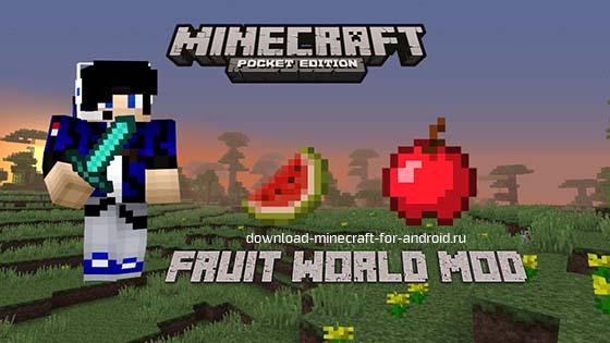 mod-Fruit World-logo