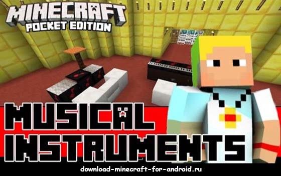 mod-Musical Instruments-logo