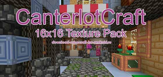 tekstury-CanterlotCraft-logo