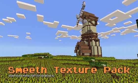 tekstury-Smeeth-logo