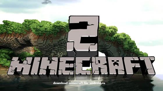 2-minecraft-na-pc-logo