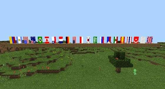mod-Banners-3