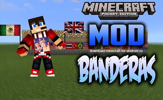 mod-Banners-logo
