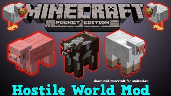 mod-Hostile World-logo