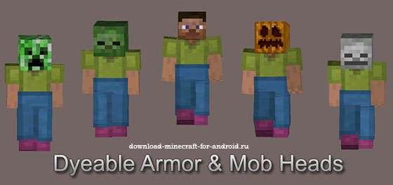 mod-Leather Armor-logo
