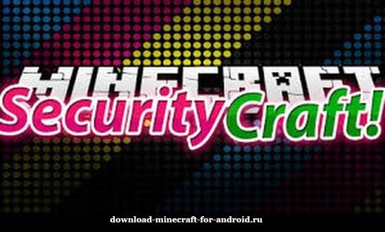 mod-SecurityCraft-logo