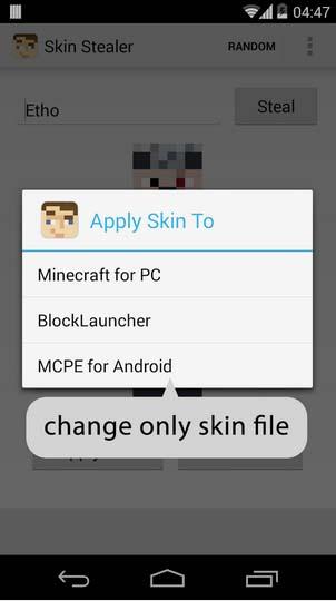skin-stealer-2