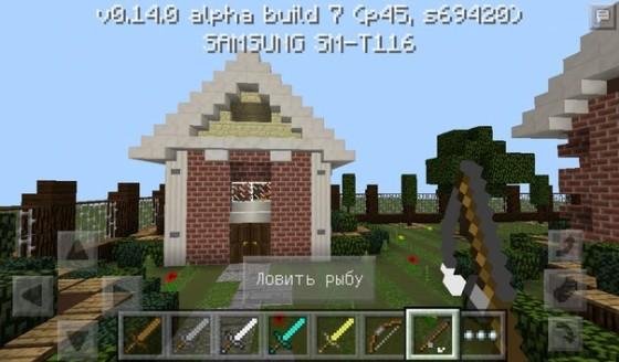 супер-дом в minecraft