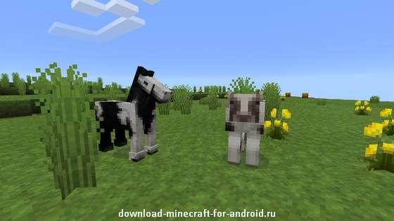 Pixel-Reality-minecraft-pe-6