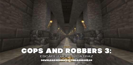 карта cops-ans-robbers для minecraft pe 0.14.0