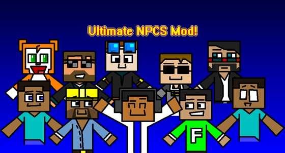 npc-logo