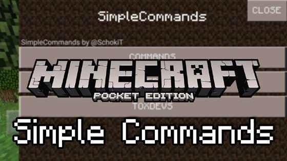 simplecommandsbuttons-logo