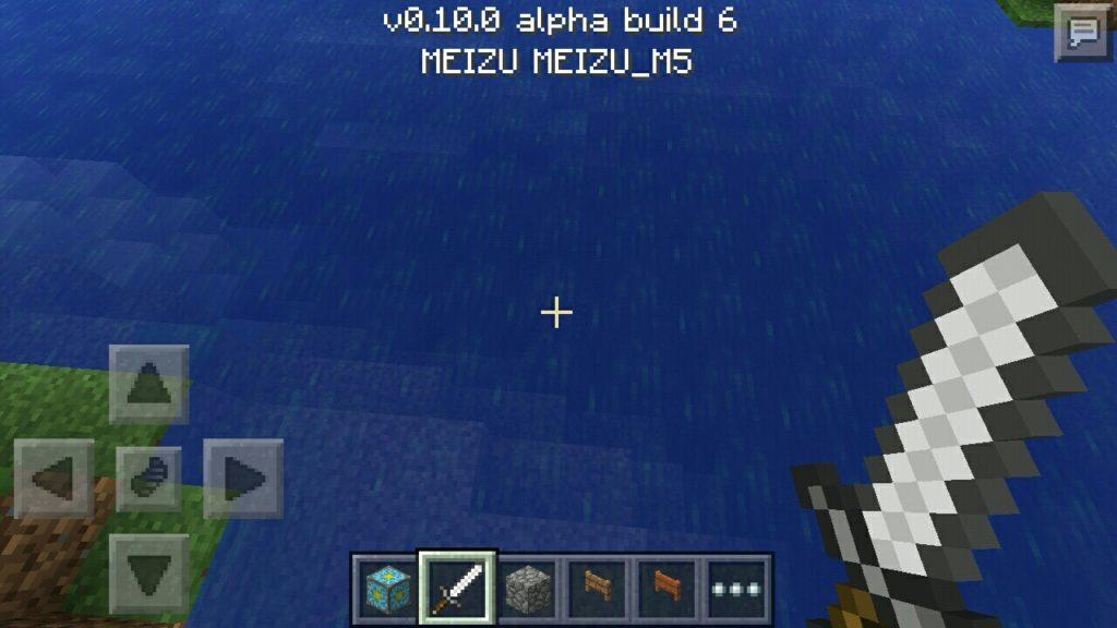 Новый вид воды в майнкрафте 0.10.0