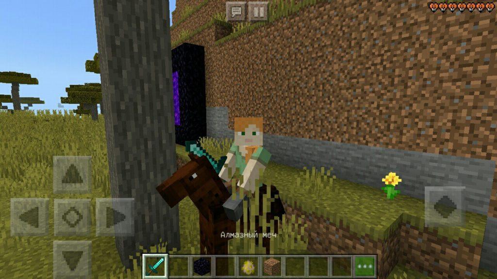 Лошадь в Майнкрафт ПЕ 0.12.2