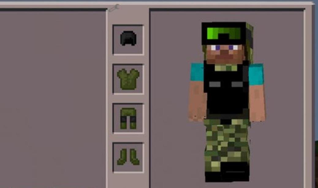 Броня военного в Майнкрафт ПЕ