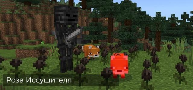 Photo-6-Minecraft-Bedrock-1-13-0-13