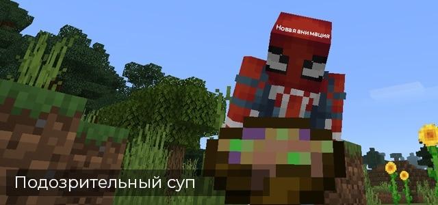 Photo-5-Minecraft-Bedrock-1-13-0-13