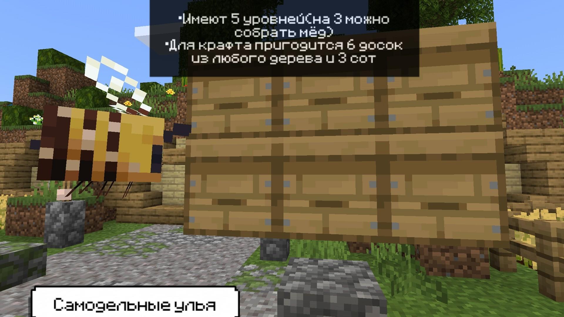 Photo-12-Minecraft-1-14