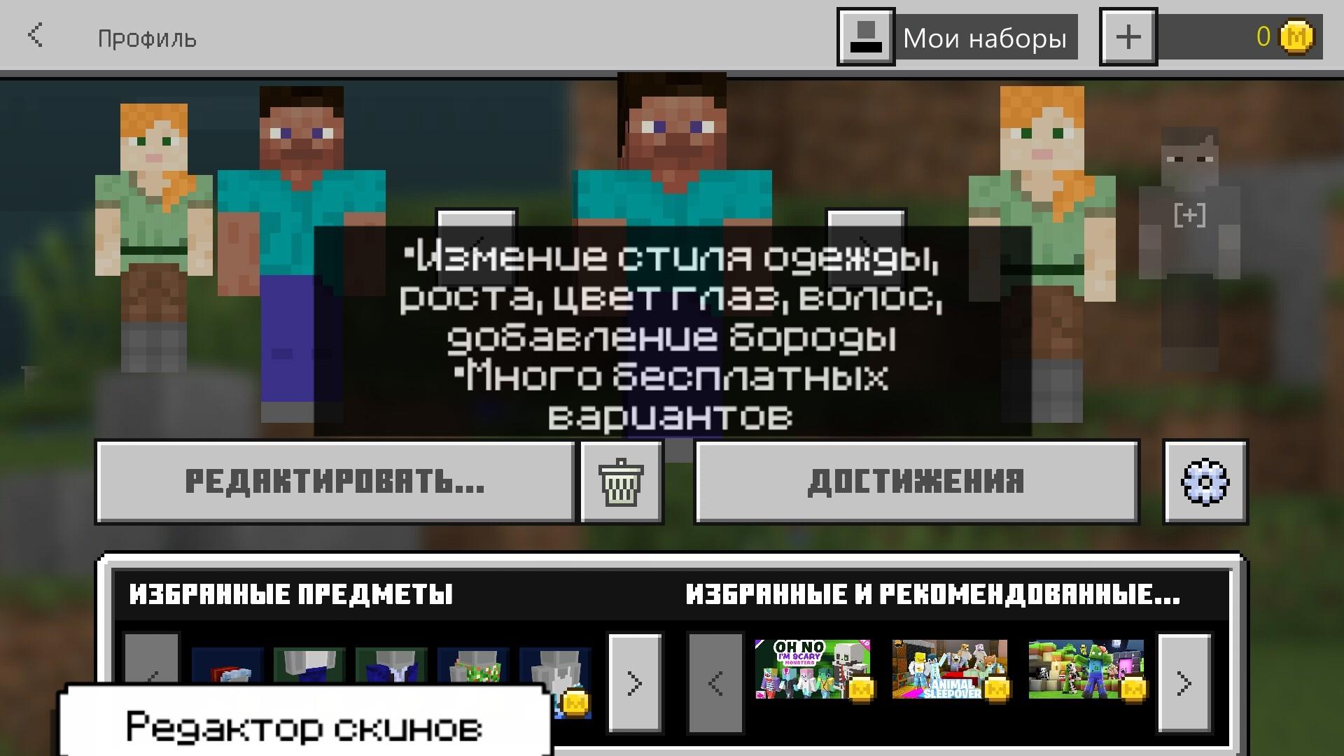 Photo-13-Minecraft-1-14