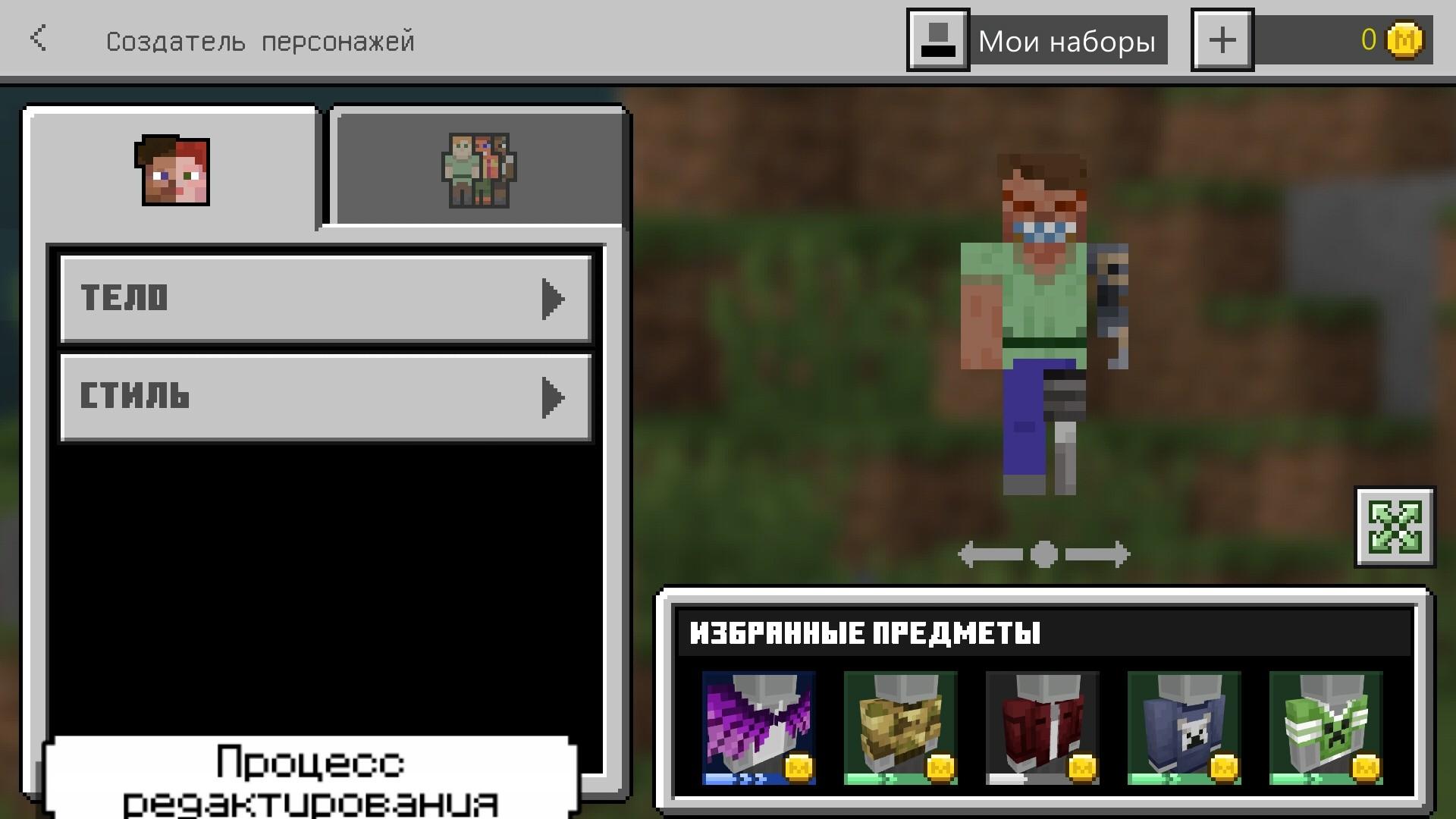 Photo-14-Minecraft-1-14